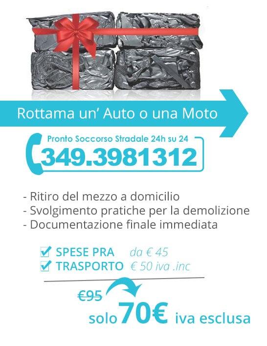 Rottamazione auto trasporto gratuito e certificato pra for 2 costo aggiuntivo garage per auto